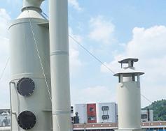 荷电喷淋塔净化装置