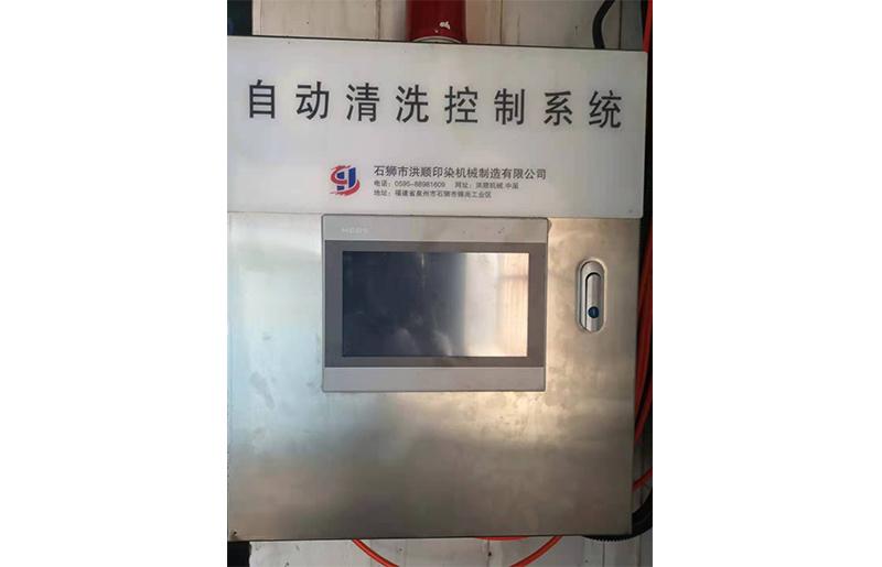 UV光解废气处理设备的使用注意事项